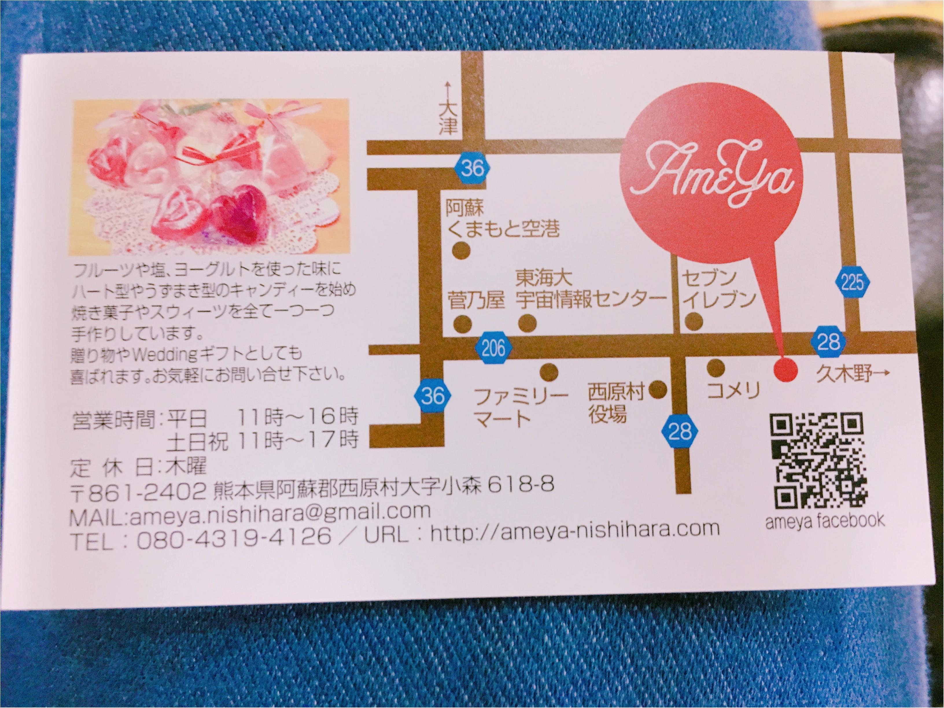 熊本阿蘇で見つけた可愛い手作り飴屋さん!【#モアチャレ 熊本の魅力発信!】_4_2