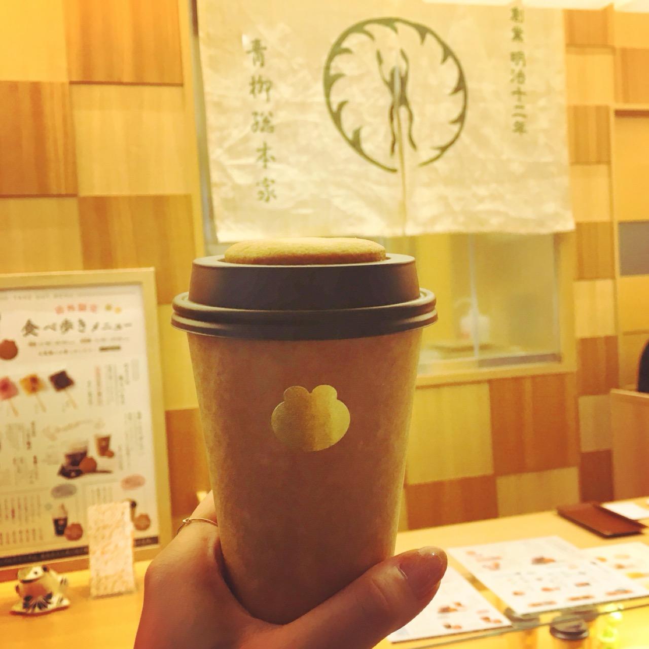 """キュートな""""ミニカエルサブレ""""付き!青柳総本家のあったかホットカフェオレ♡_4"""
