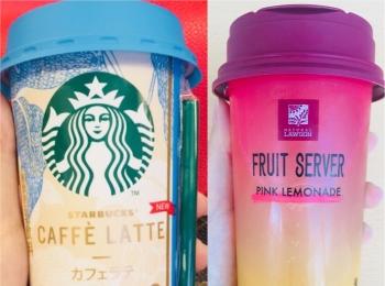 【コンビニドリンク】最近マイブームのコンビニドリンク!≪スタバ≫のカフェオレと≪ローソン≫のジュースが美味しすぎる!