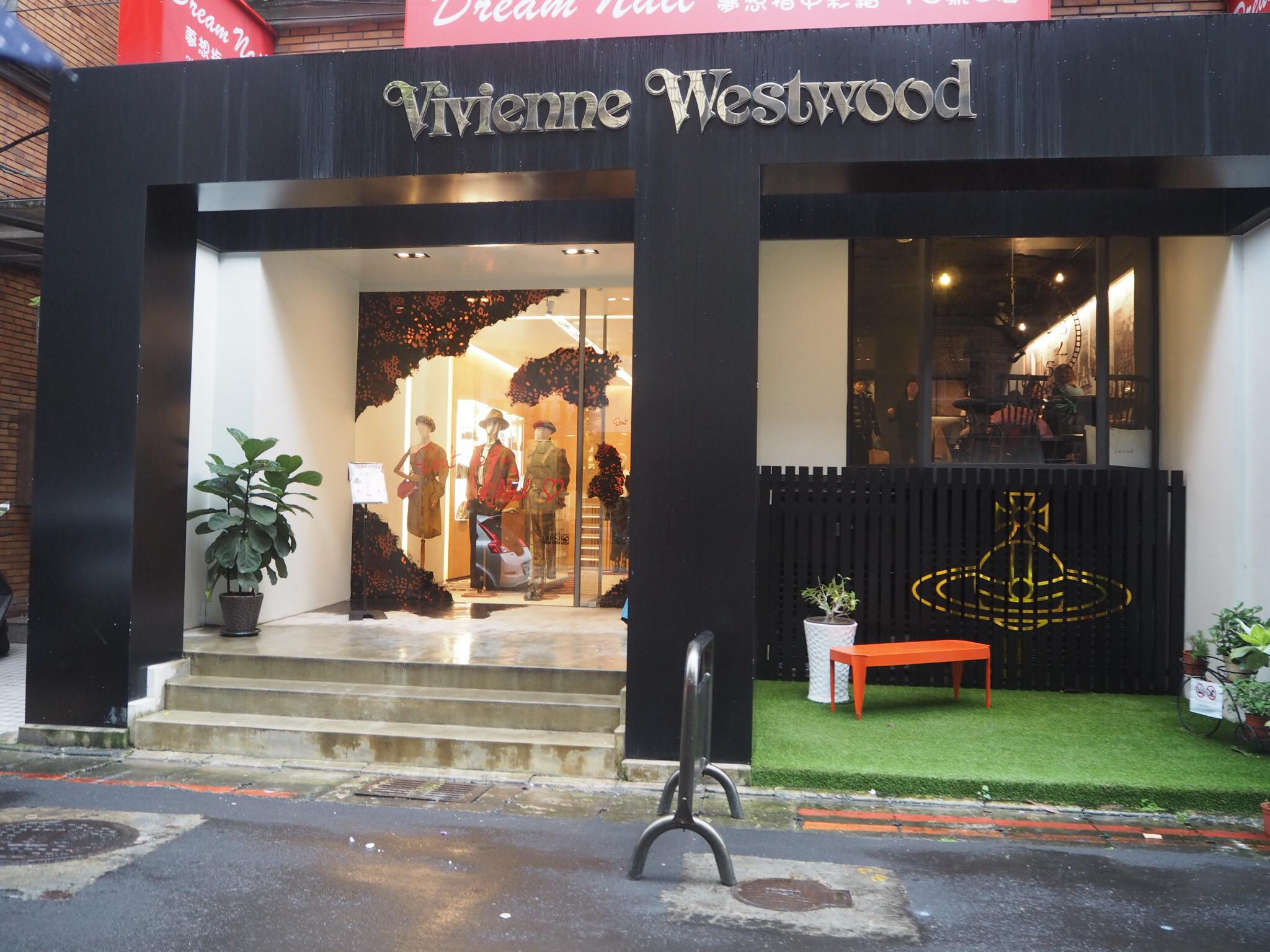 《台湾女子旅》日本未上陸!ヴィヴィアン の世界に浸る『Vivienne westwood cafe』_1
