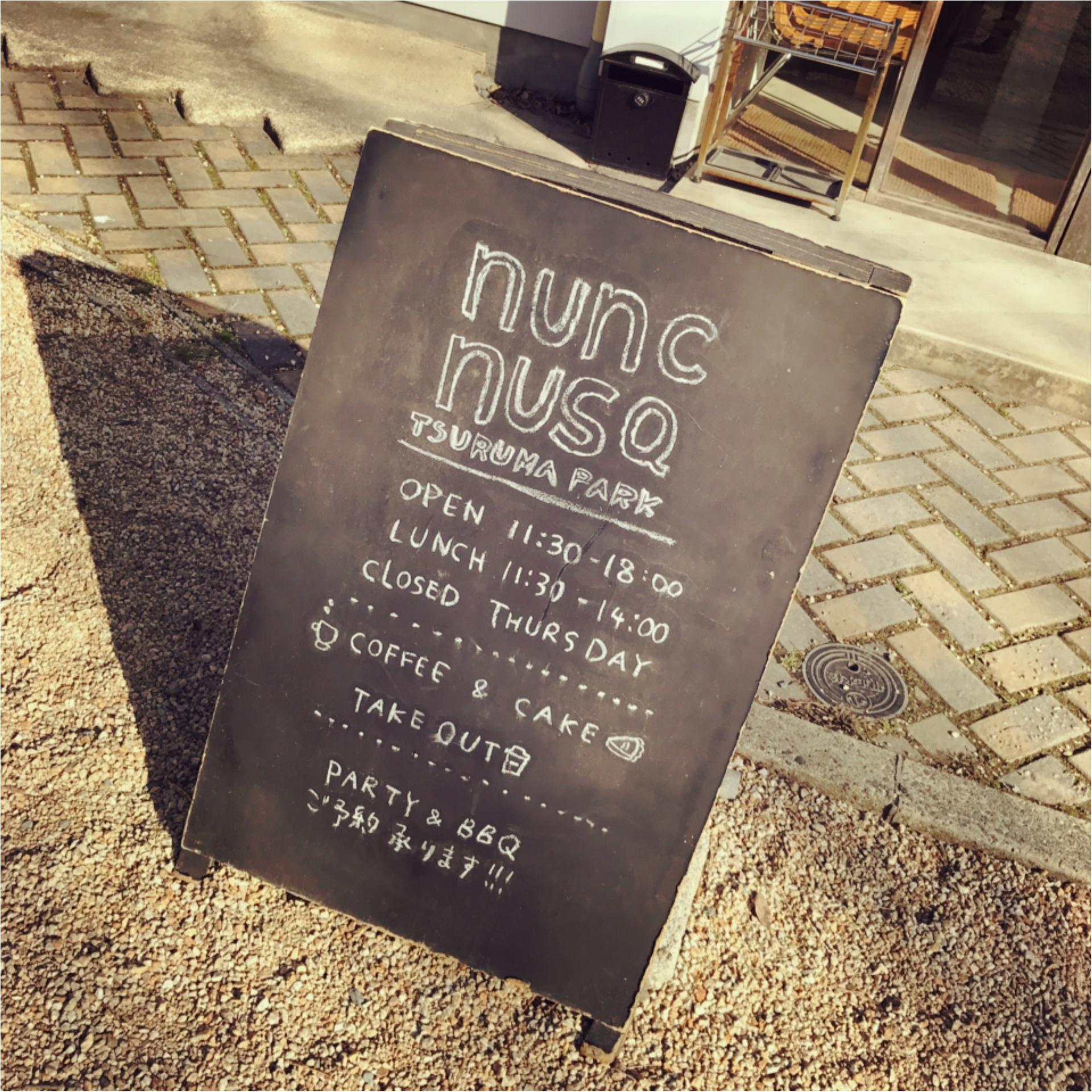 ★雰囲気良しの公園の中の隠れ家カフェ!古民家を改良した『nunc nusq』で穏やかな時間を過ごしてみては?★_2