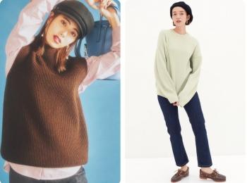 【2020年版】冬ファッションのトレンド特集 - 20代女性の冬コーデにおすすめのニットベストなど最旬アイテム・カラー・柄まとめ