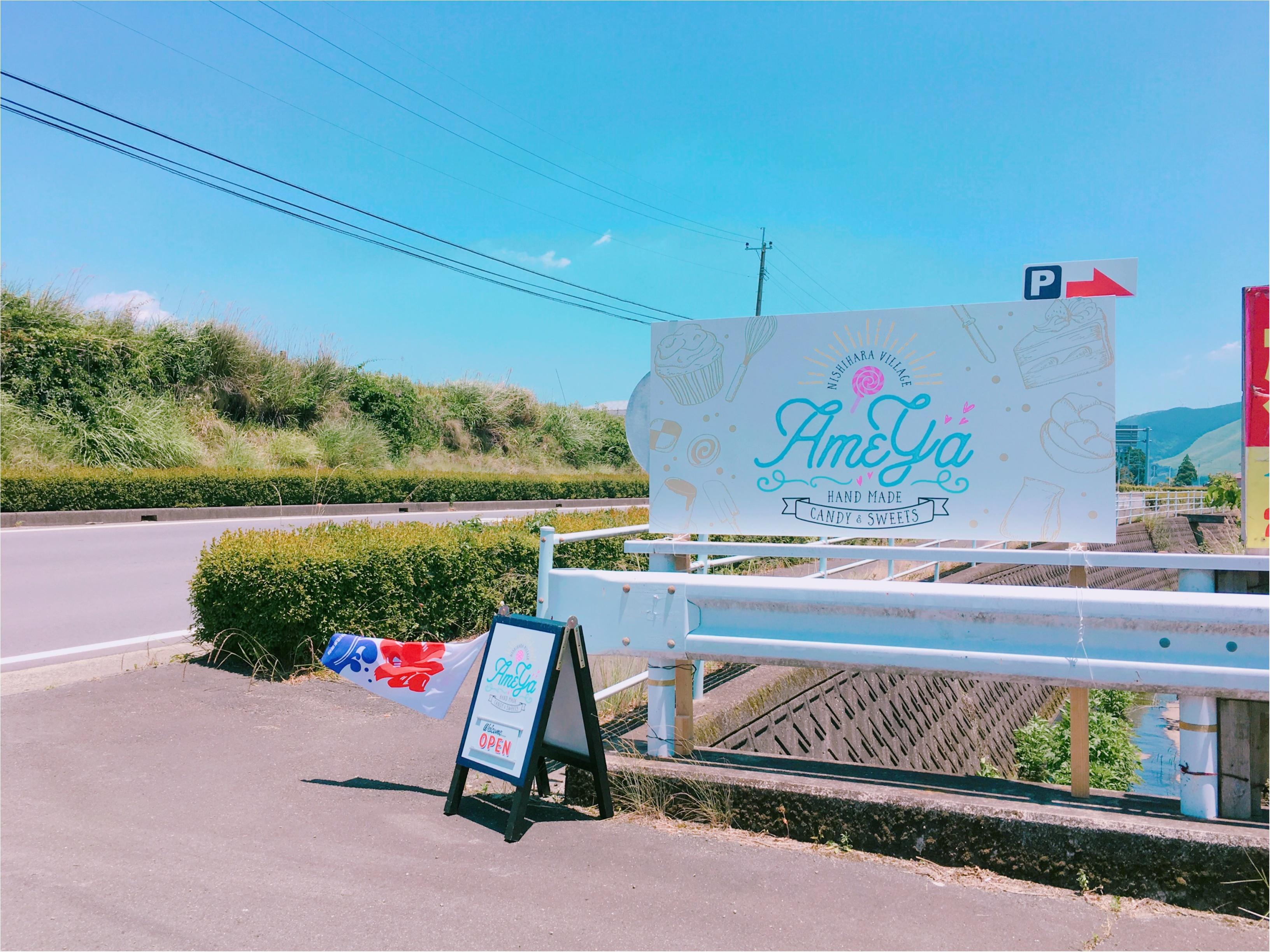 熊本阿蘇で見つけた可愛い手作り飴屋さん!【#モアチャレ 熊本の魅力発信!】_5