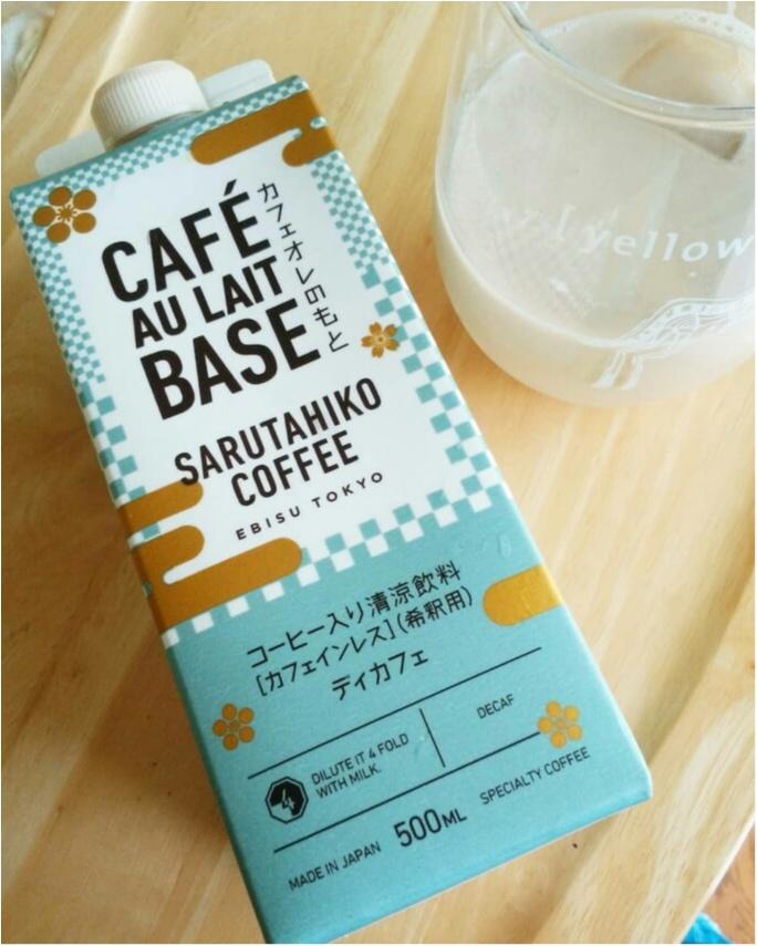 【簡単本格派】自宅で美味しいcafeタイムを_1