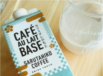 【簡単本格派】自宅で美味しいcafeタイムを