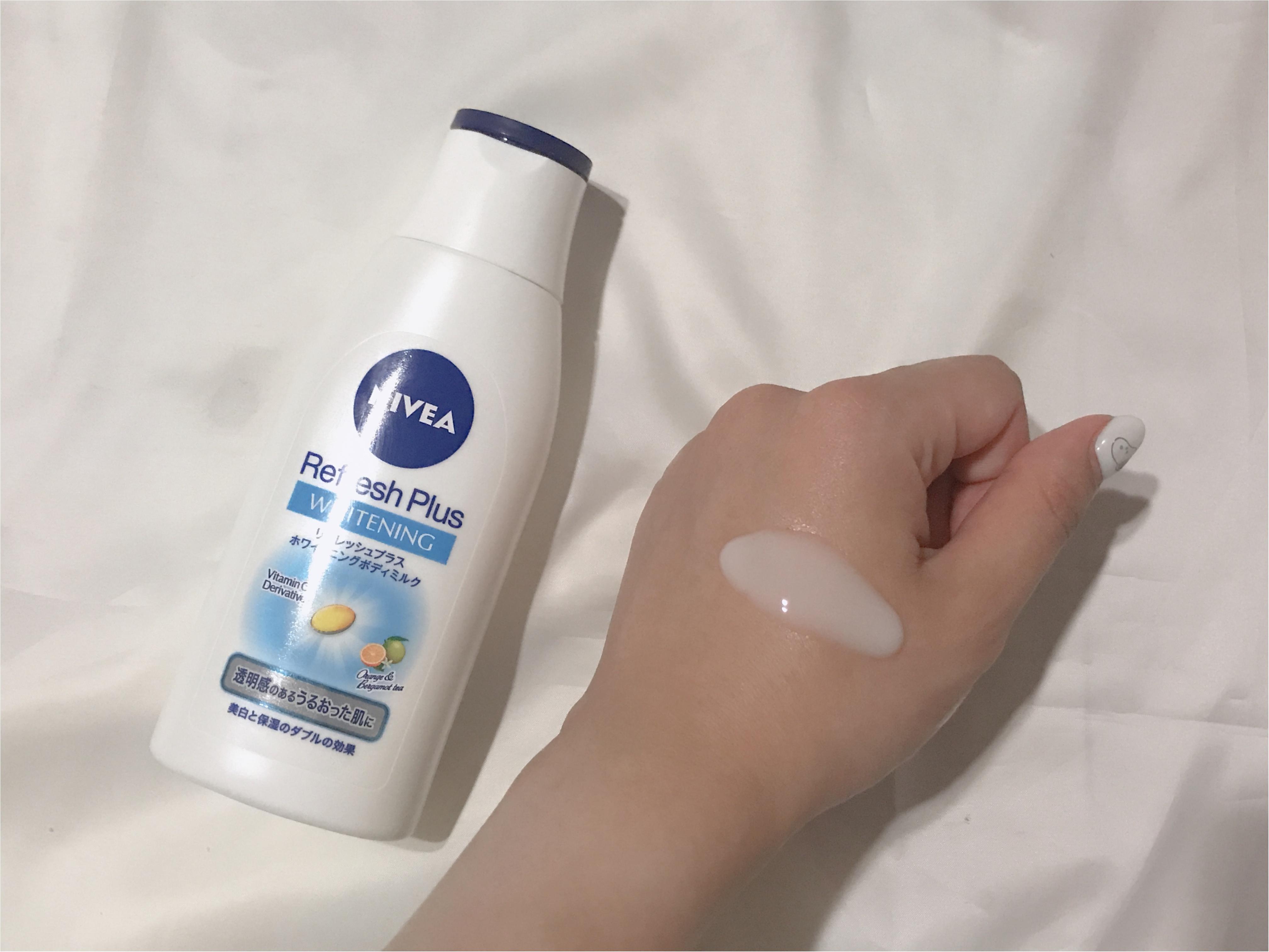 美白化粧品特集 - シミやくすみ対策・肌の透明感アップが期待できるコスメは?_47