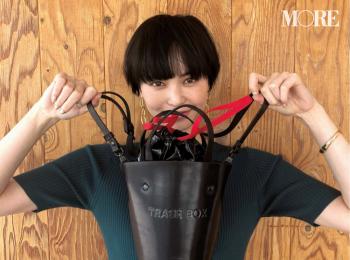 比留川 游。愛用中『NaNa-NaNa』のバッグがカッコ可愛い!【モデルのオフショット】
