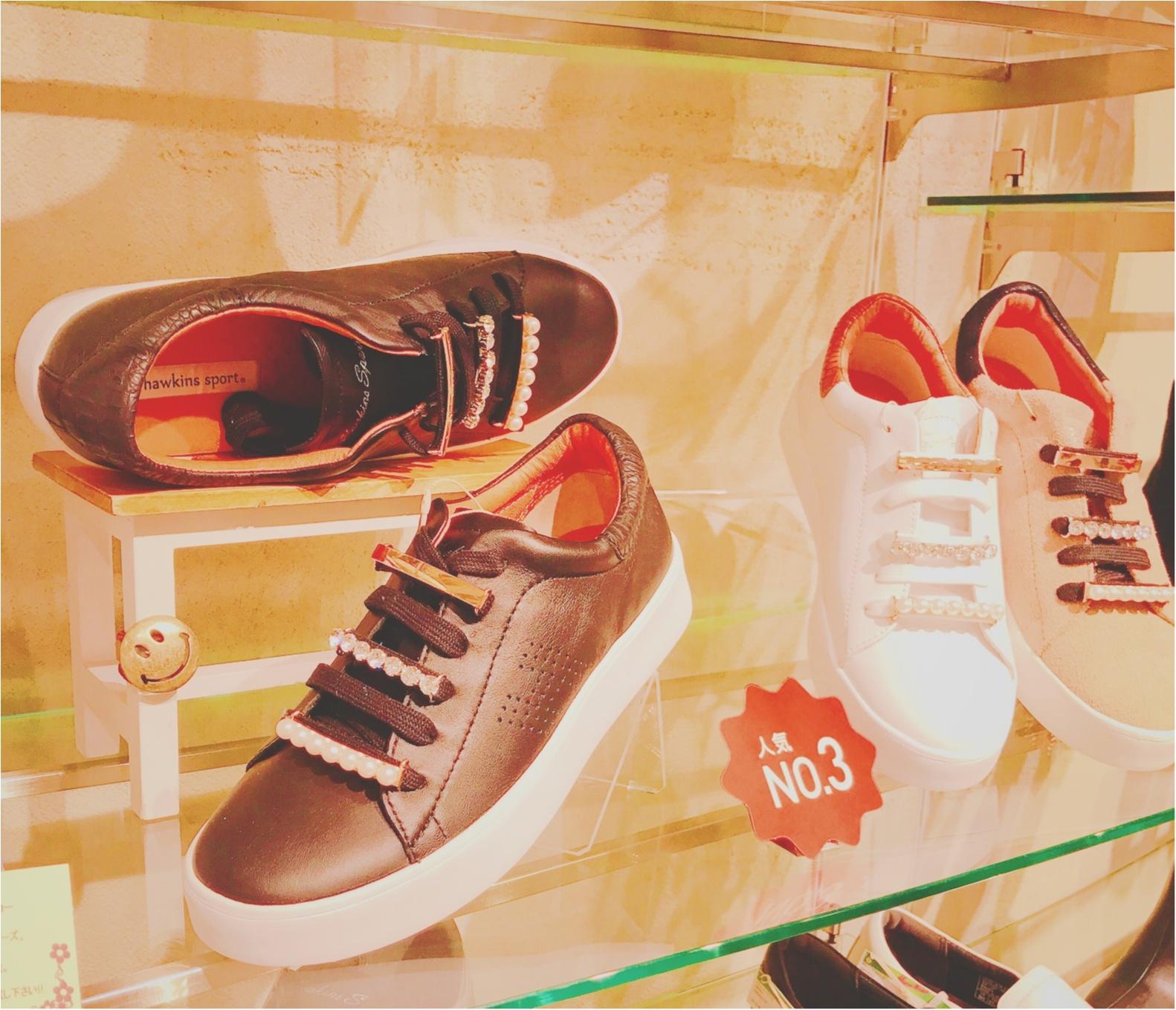 《いつもの靴を簡単ドレスアップ♪》春に履きたい白スニーカー!私は『シューピアス』で周りと差をつける‼︎_2