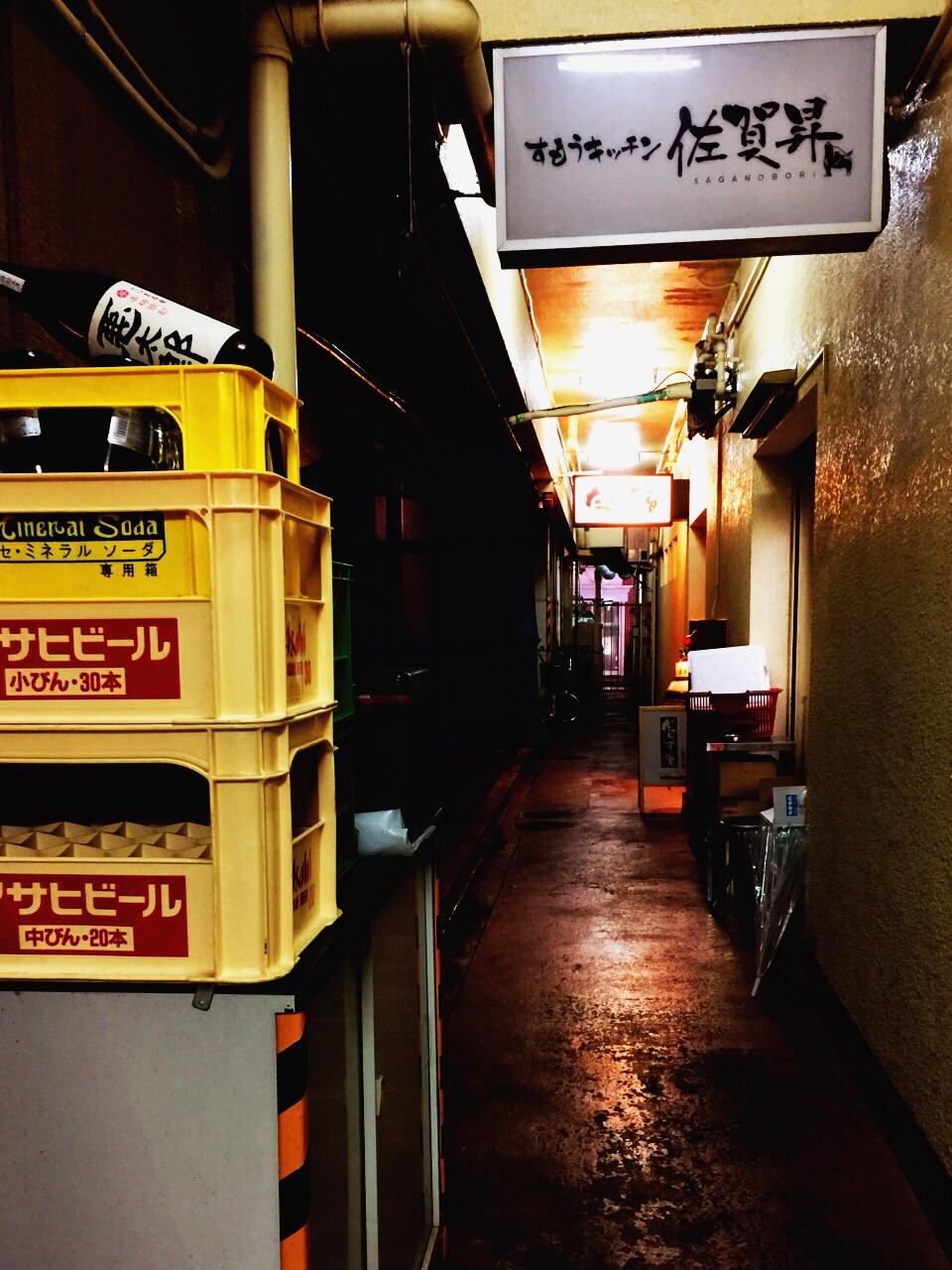 大阪の夜、その後_1
