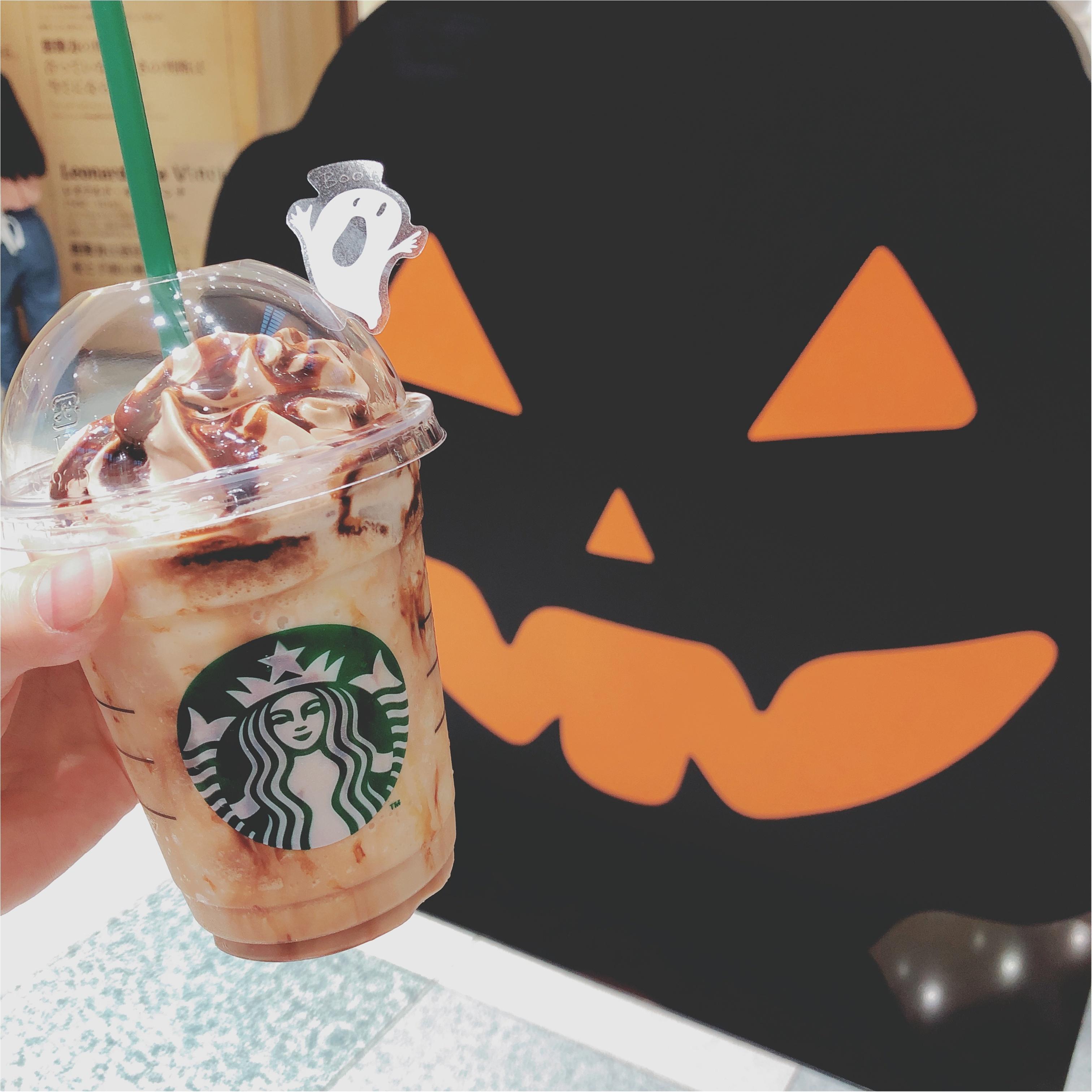 【スタバ】Halloween 7日間限定のハロウィーンミステリーフラペチーノ飲みました♥︎明後日まで!!11/1〜の新メニューは…♡♡_1