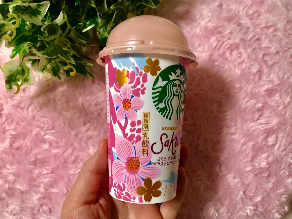 【スタバ】早くも春の新作❤︎チルドカップから《さくらチョコレートWITHストロベリーゼリー》が新発売♡_3