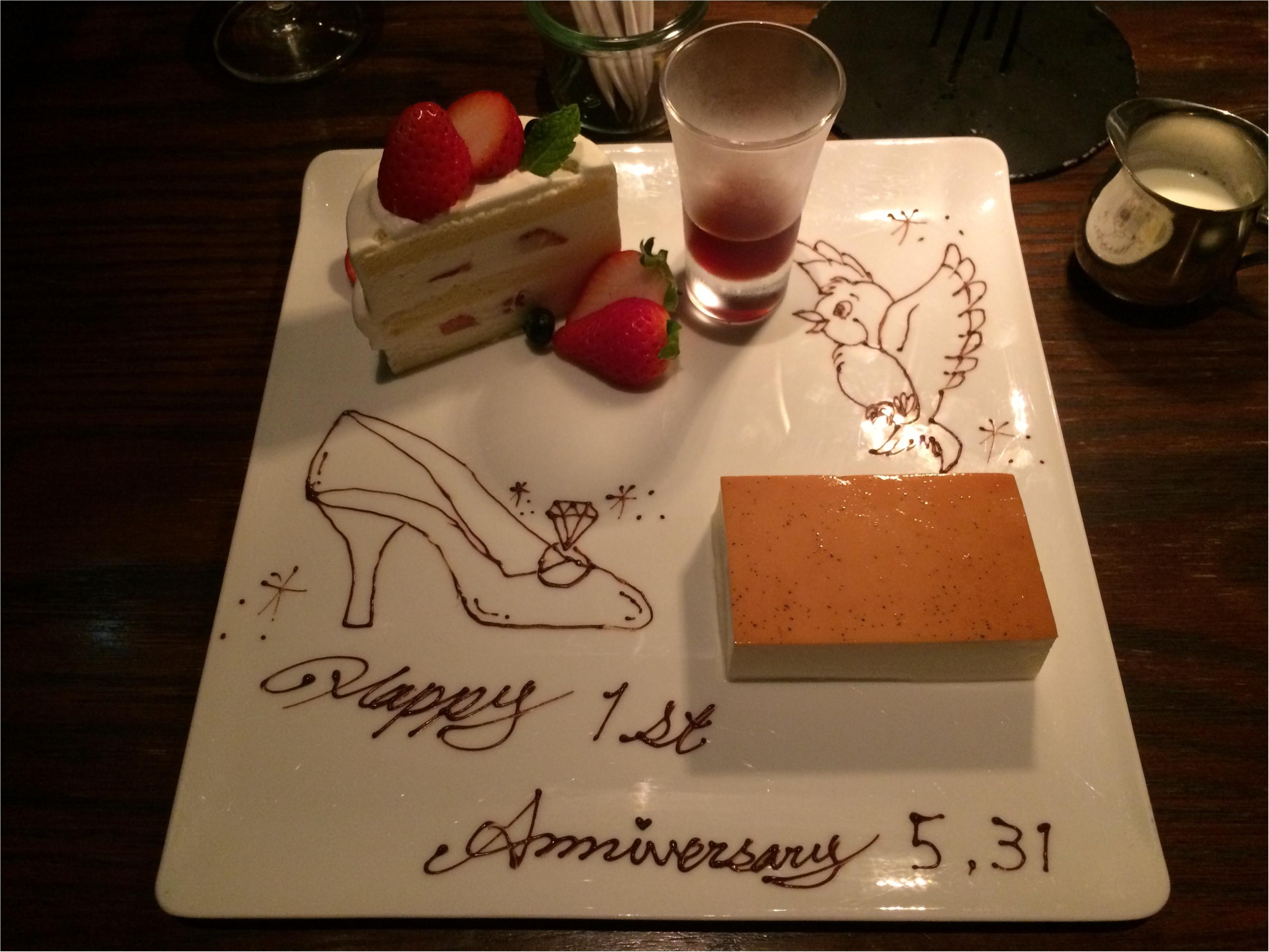 【結婚1周年CAKE】担当だったプランナーさんの魔法であの《プリンセス・ストーリー》に大変身♡_6