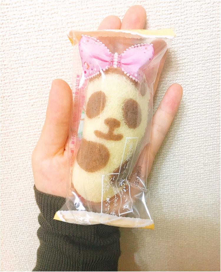 【ご当地モア♡東京】祝!シャンシャン生誕記念♡帰省の定番土産『東京ばなな』がパンダに?!お土産上手の褒められ上手でみんなの話題を独り占め♡♡_3