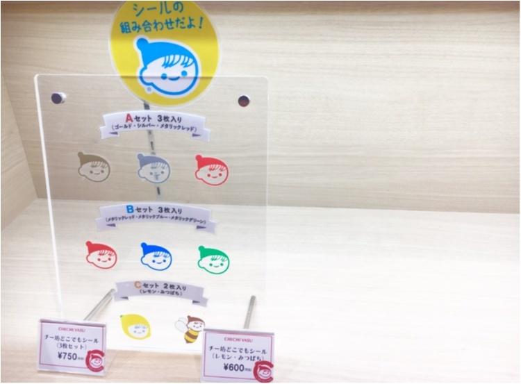 広島のおしゃれなお土産特集《2019年》- 人気の定番土産から話題のチョコ、スタバの限定タンブラーも!_52
