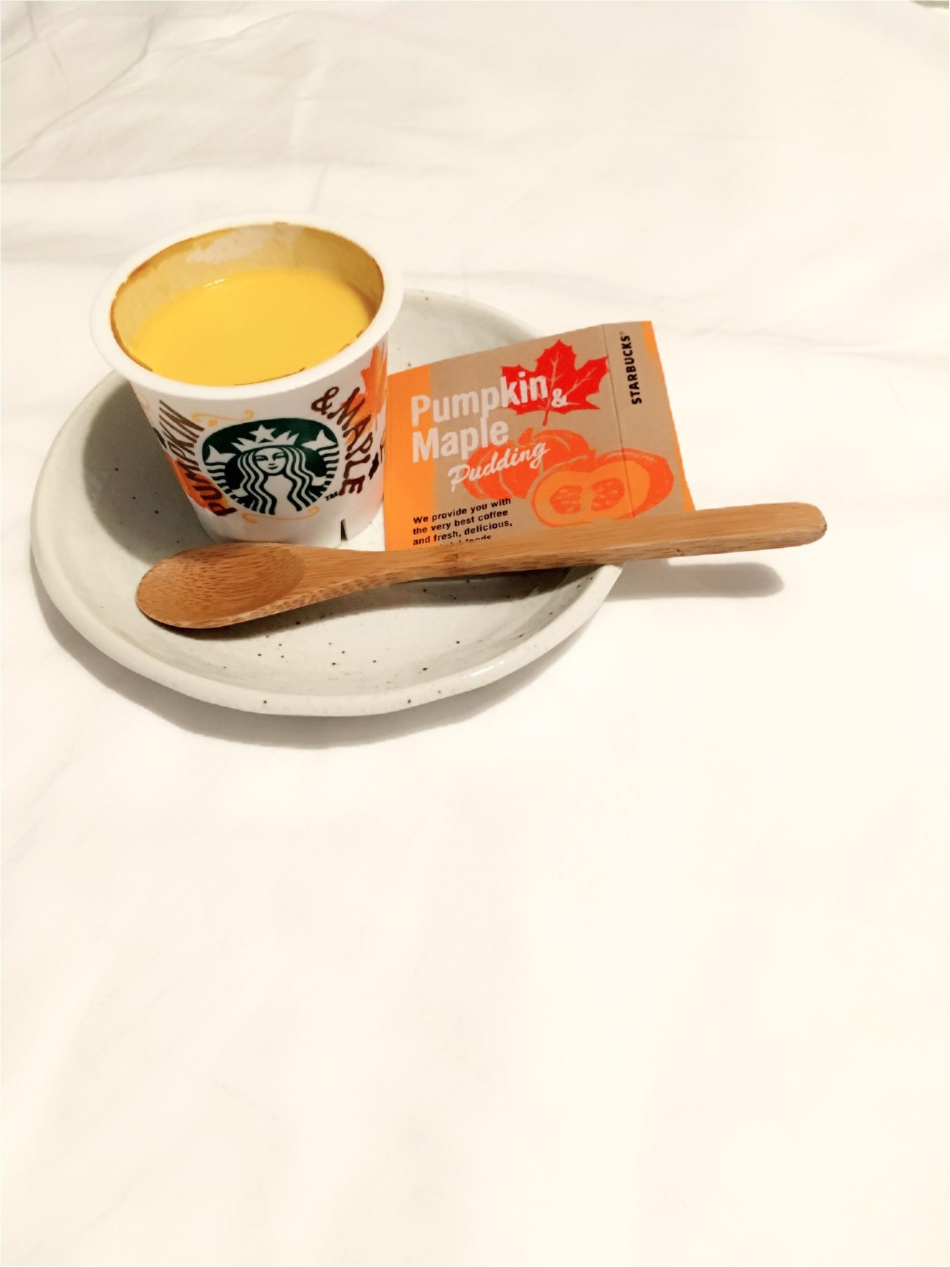 【スタバ】秋の新作パンプキン&メイプルプリンが濃厚で美味♡_2