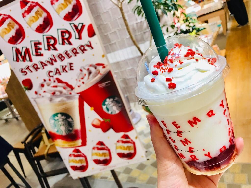 【スタバ新作】ホリデーシーズン到来★とにかく可愛い《メリーストロベリー ケーキ》で一足早くクリスマス気分♡_2
