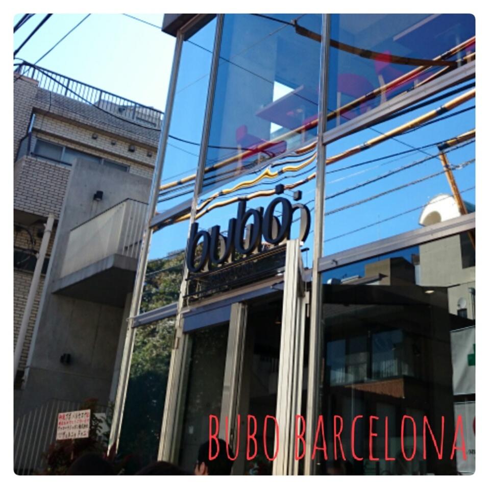 【New Open】今年のバレンタインは、世界一のチョコレートケーキ、ブボ バルセロナに決まり♡_1