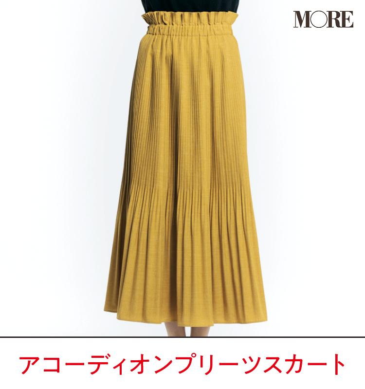 春スカート、いちばんきれいに見える靴はどれだ!? 全部はいてみました選手権☆記事Photo Gallery_1_15