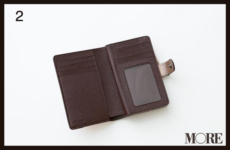 シャネル、ヴィトン、それとも……? 2019年最初のお買物は「憧れブランドのお財布」 記事Photo Gallery_1_9