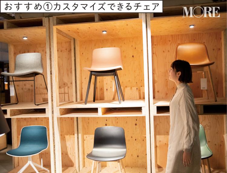 カフェも併設! 『HAY TOKYO』は、オシャレな家具と雑貨の宝庫だった!!【佐藤栞里のちょっと行ってみ!?】_1