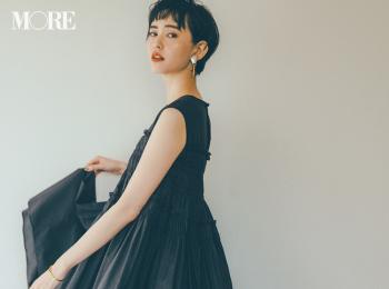 【今日のコーデ】<比留川 游>ブラックサマードレスにフレアデニムをIN。夏フェスでも注目の的に☆