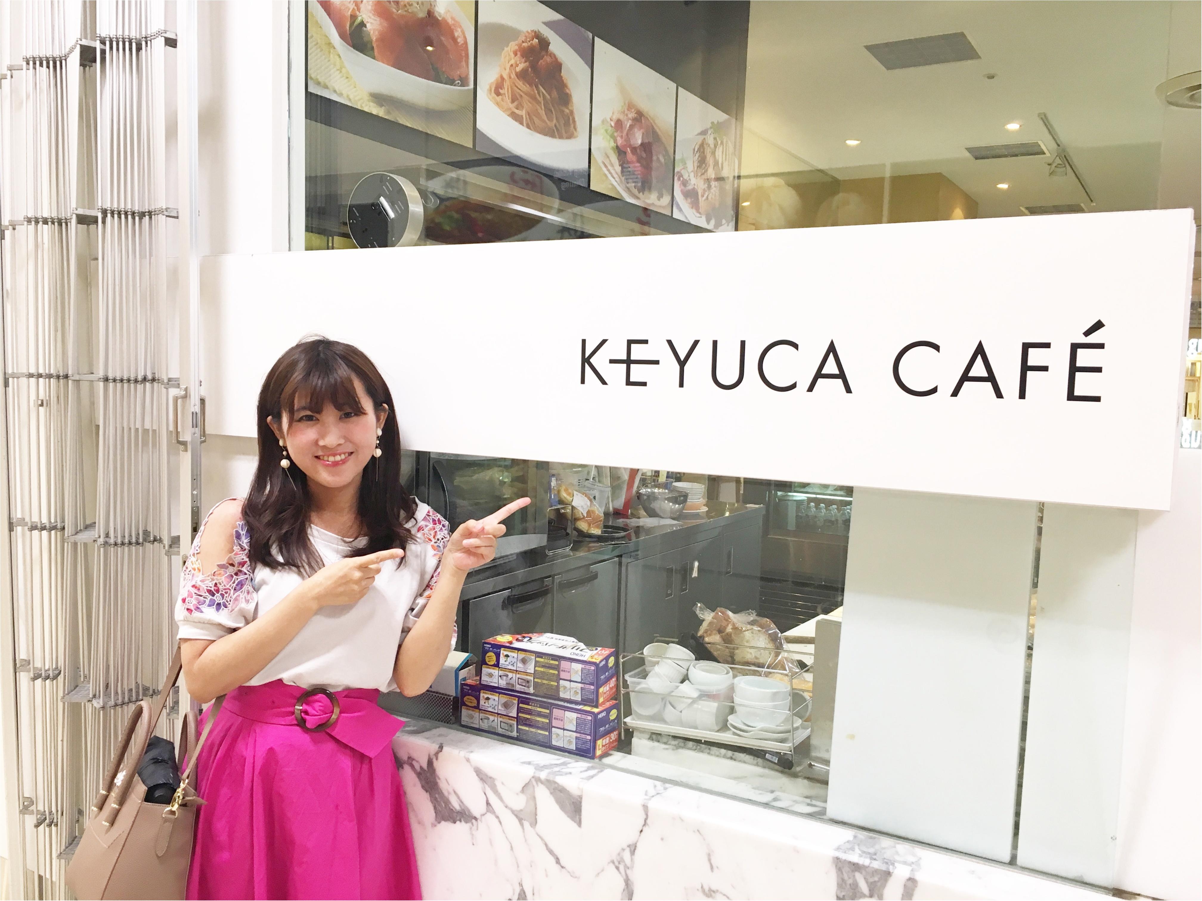 《インテリアショップKEYUCA(ケユカ)プロデュース!》横浜みなとみらいのカフェでランチ&スイーツ♡_1