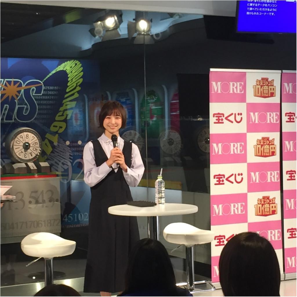 今年は10億円が当たるかも!? 「麻里子と楽しむ 金運UP女子会in大阪」が開催されました!_1
