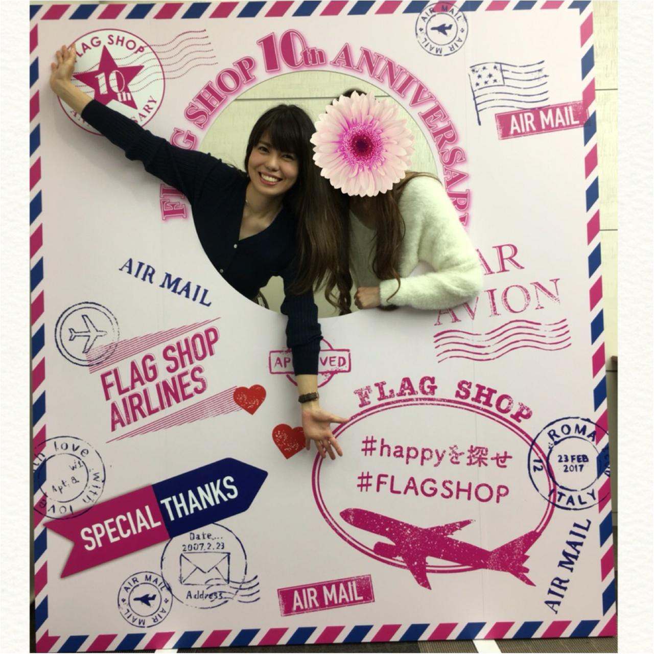 A/Wもかわいいものだらけ!♡FLAG SHOP 10th Anniversary Partyに行ってきました!♡_1