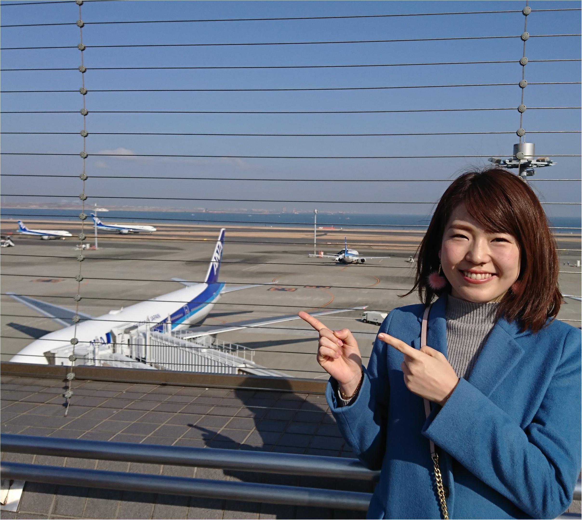 【週末デートに行きたい!】羽田空港がおすすめの理由♡_8