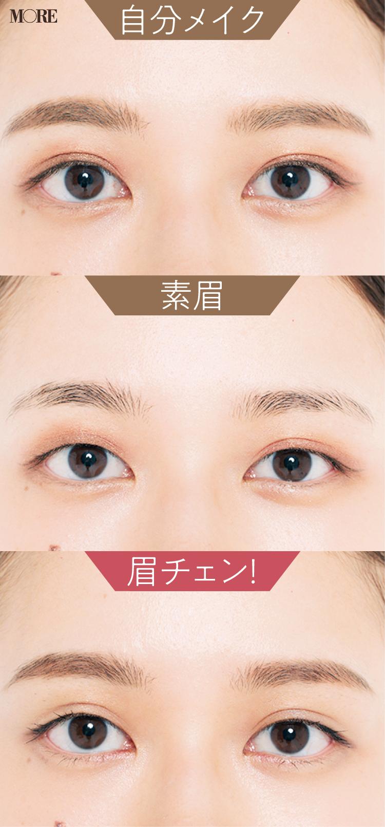 まばら眉の人におすすめの描き方! 毛がある部分とない部分でアイテムを変えて立体的に。眉尻は『デジャヴュ』の密着ペンシルで_2