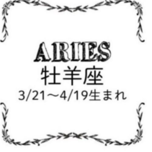 <10/26~11/27>今月のMORE HAPPY☆占い_2