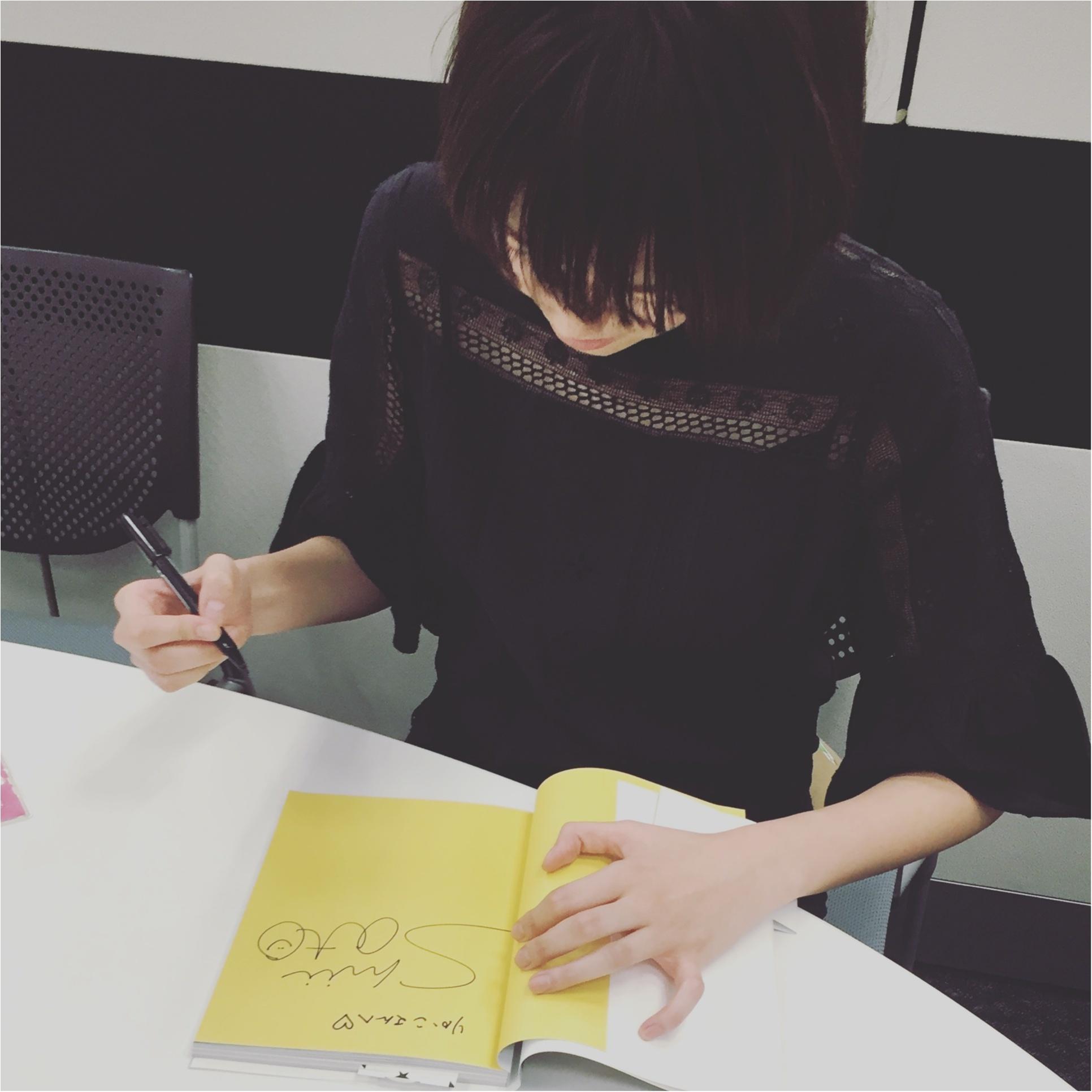 読めば笑顔に☆佐藤栞里 初のライフスタイルBOOK『ちゃまてばこ』、ついに発売です!_3