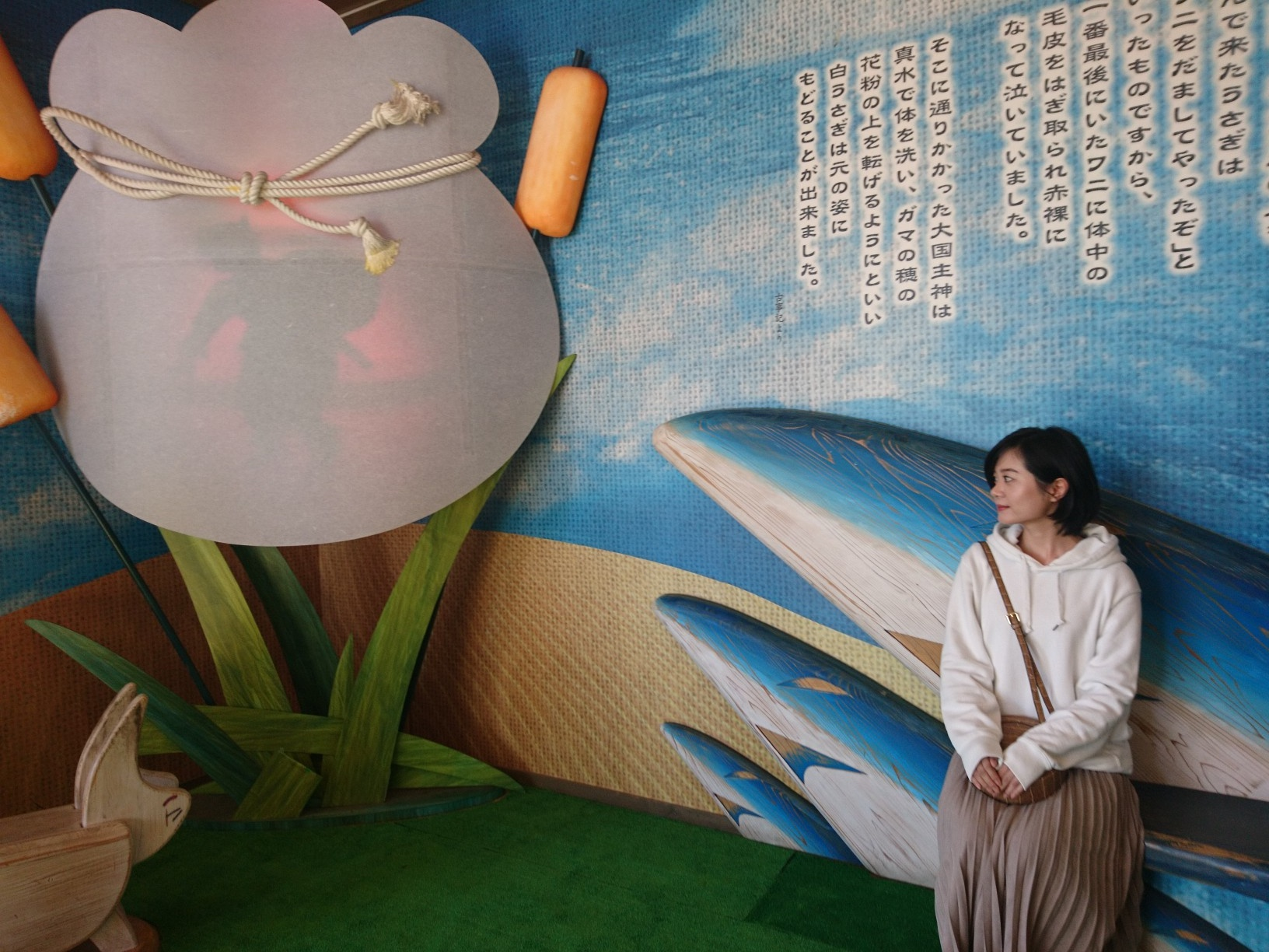 ≪関西・日帰り旅行≫鳥取旅 最後は神話&恋人の聖地で健康・良縁祈願☆ _1
