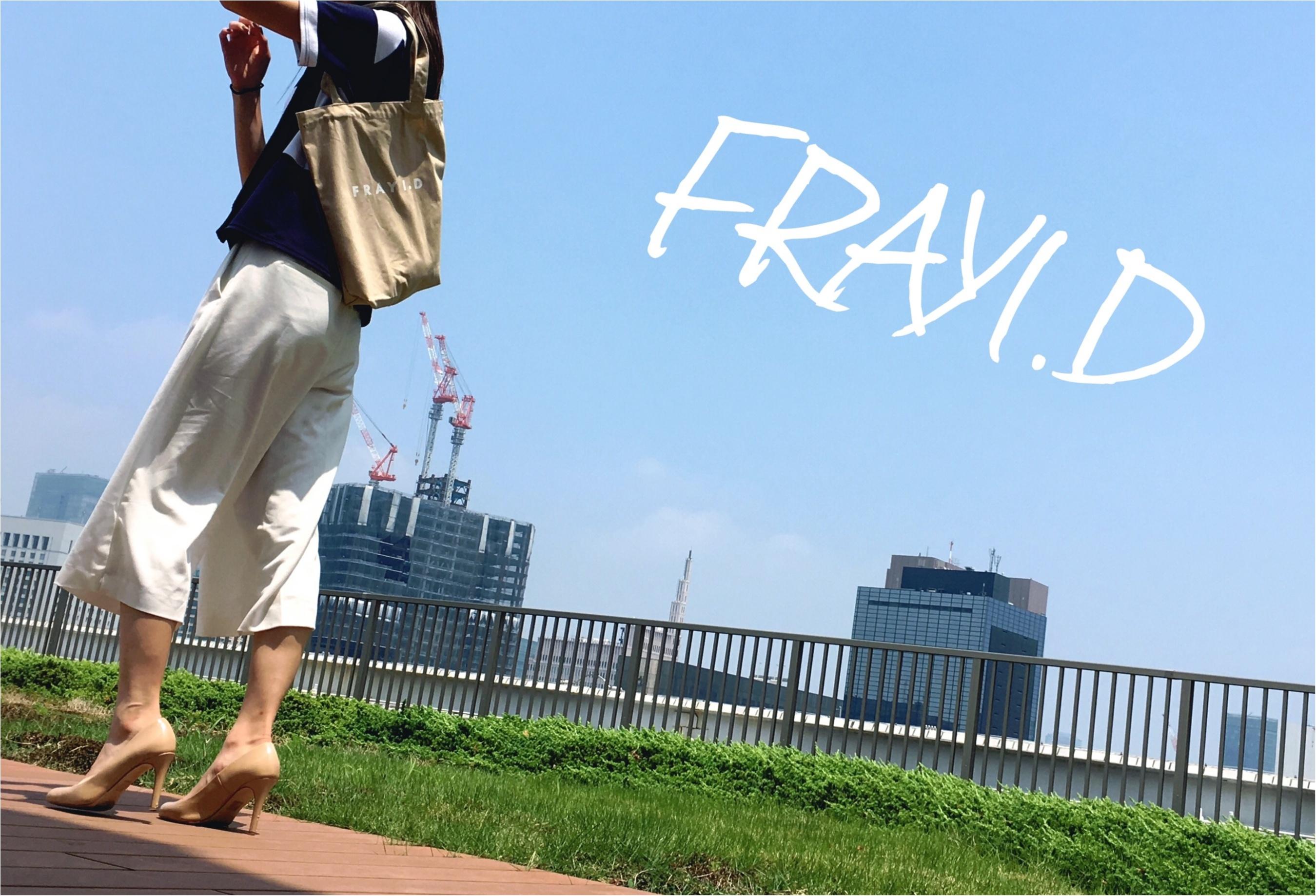 ▶▶インドカレーよりヘルシーな<スリランカカレー>を渋谷で!!!と〈MORE7月号付録を大活躍コーデ〉【はるな】_5