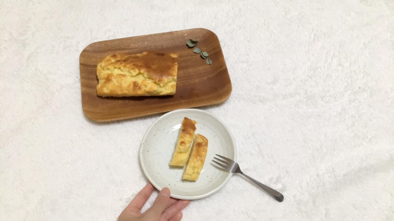 ホットケーキミックスで誰でも簡単!【りんごのパウンドケーキ】_1