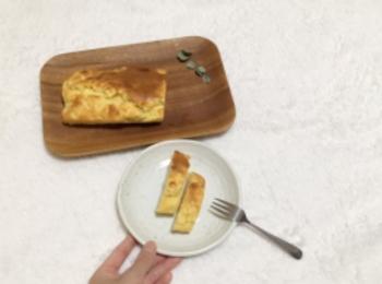 ホットケーキミックスで誰でも簡単!【りんごのパウンドケーキ】