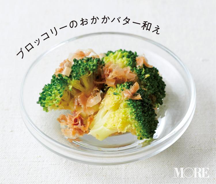 お弁当のおかずに「緑」を増やしたい!! 簡単&手早くできる「緑のサブおかず」4選☆【#お弁当 9】_2