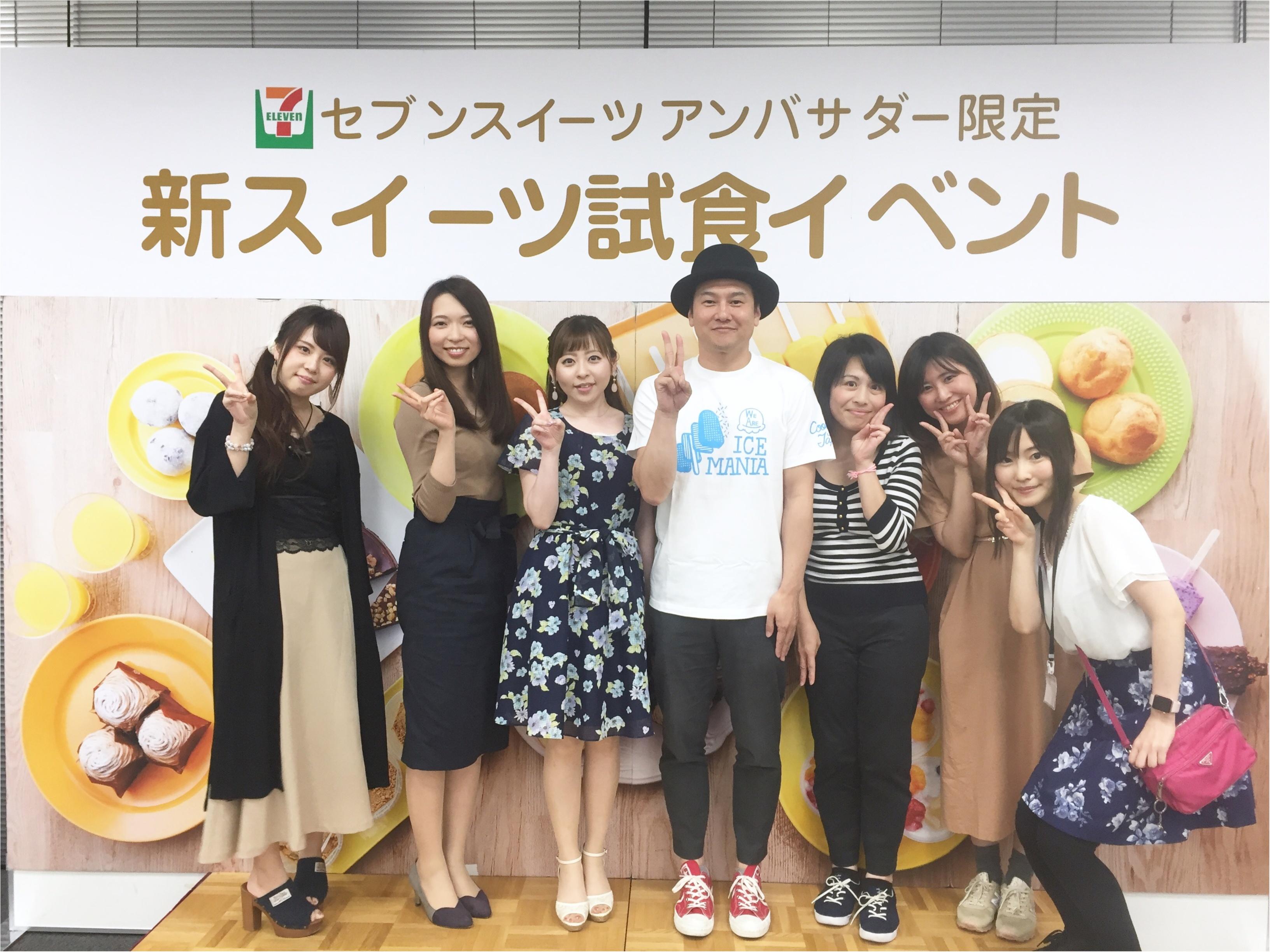 【セブンイレブン】夏の新作アイス試食会レポート♡_9