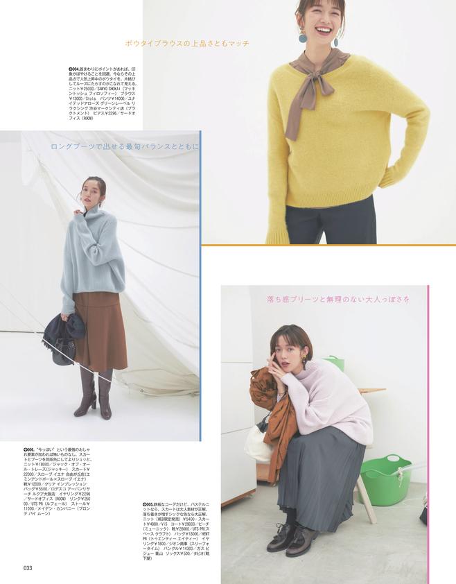 Love So Knit × 100(3)