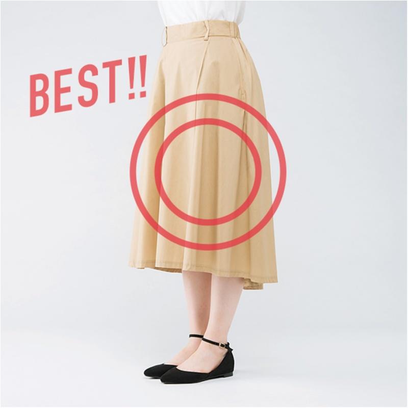 徹底検証!【スカート×フラット靴】のOKバランス・NGバランス_2_4