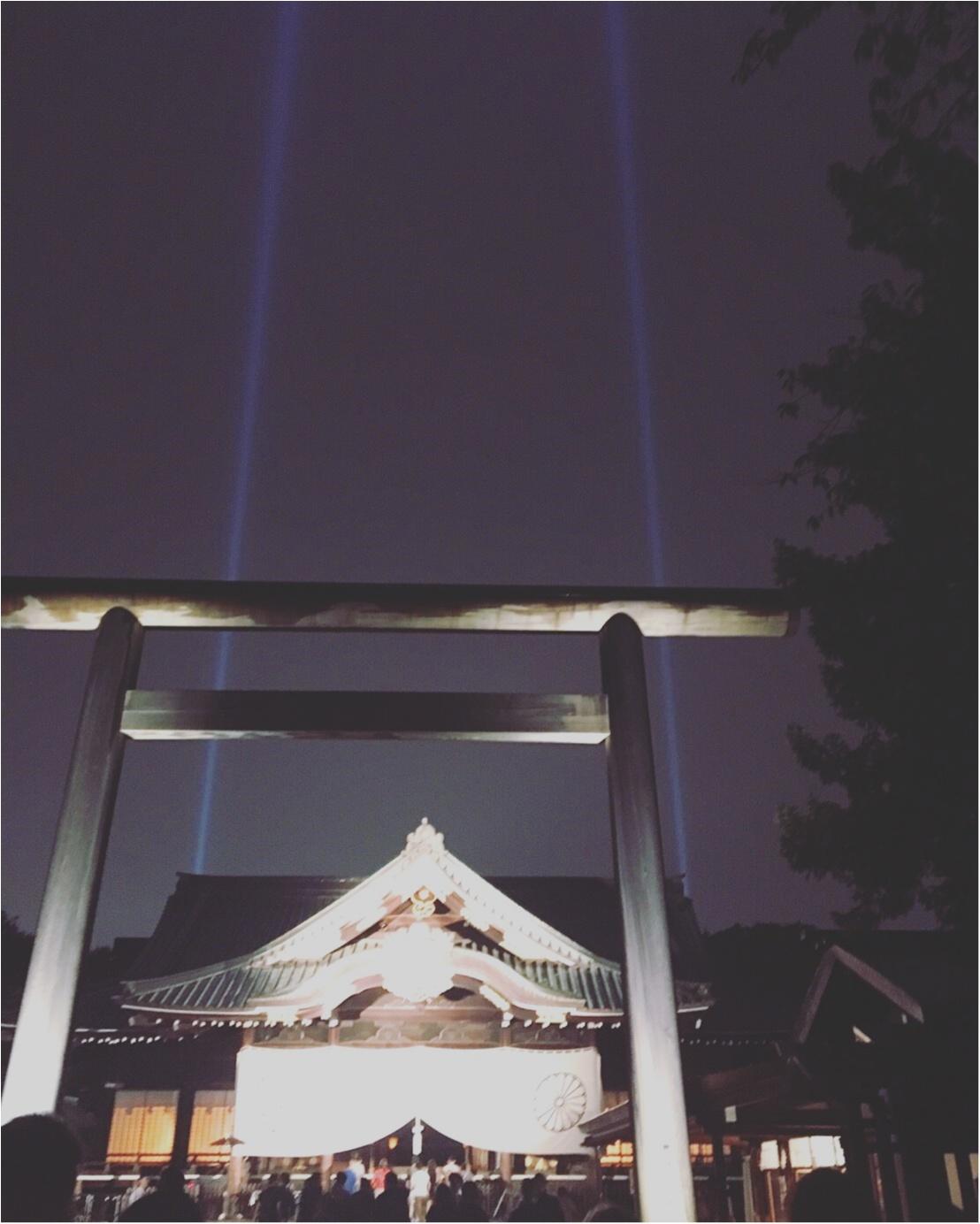 【靖国神社ライトアップ】秋の夜長参拝イベント「みらいとてらす〜秋を彩る九段の光」が幻想的✨プロジェクションマッピングも!≪samenyan≫_5