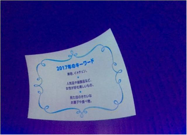 予約は3年待ち!?スピリチュアルカウンセラー花凛さんの今年運気をアップさせるキーワードは!? _1