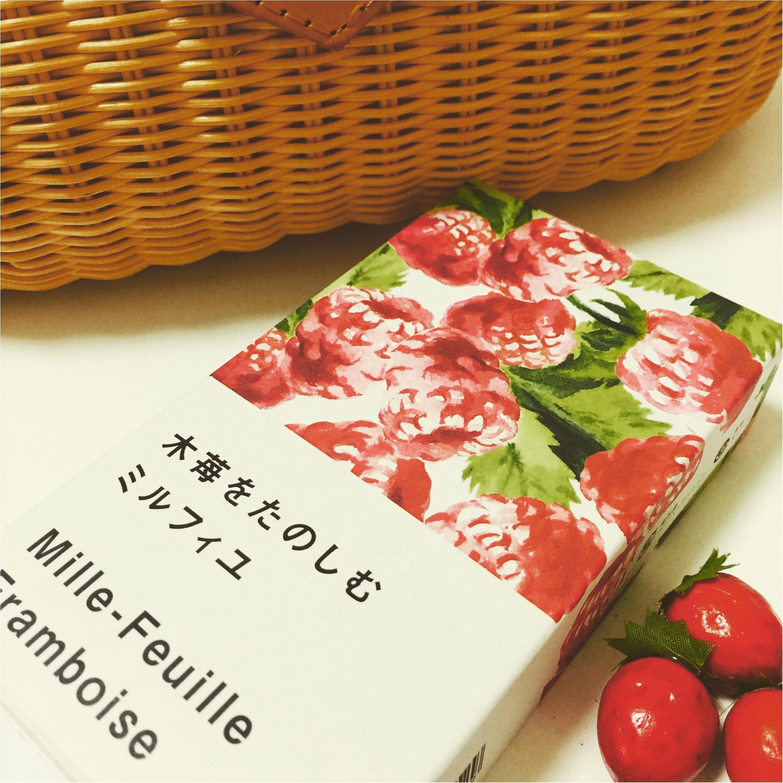一口サイズのミルフィーユ♡『横濱フランセ』のミルフィユに夢中♡_2