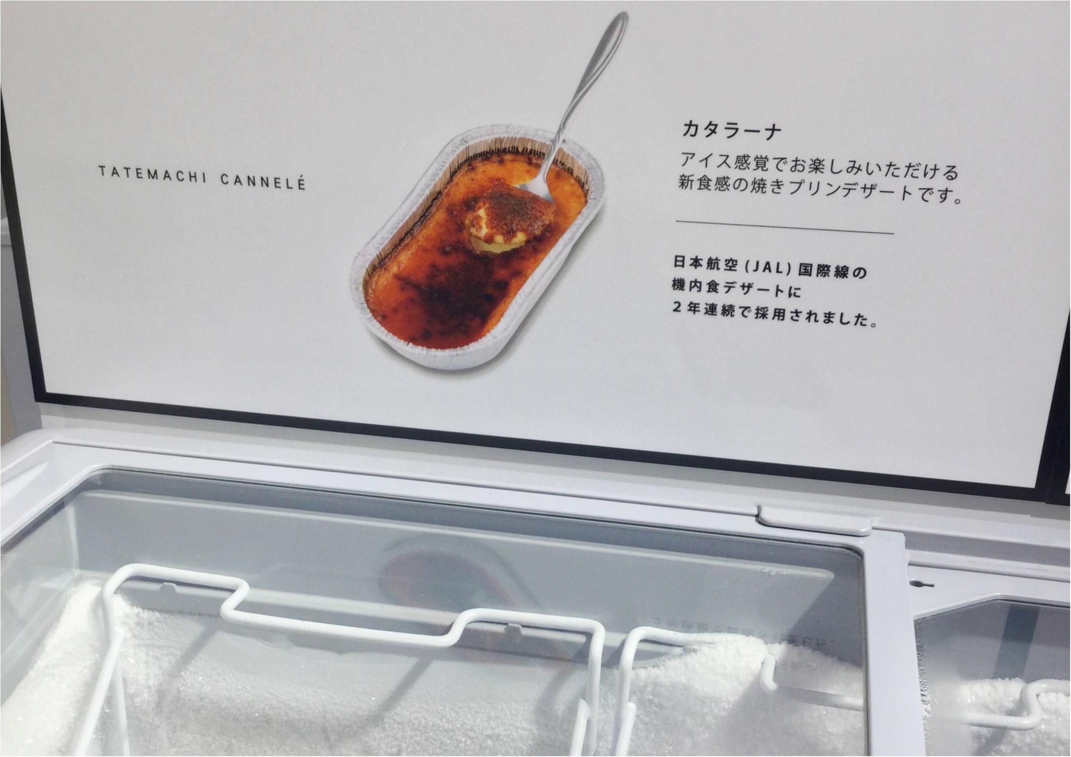 広島のおしゃれなお土産特集《2019年》- 人気の定番土産から話題のチョコ、スタバの限定タンブラーも!_43
