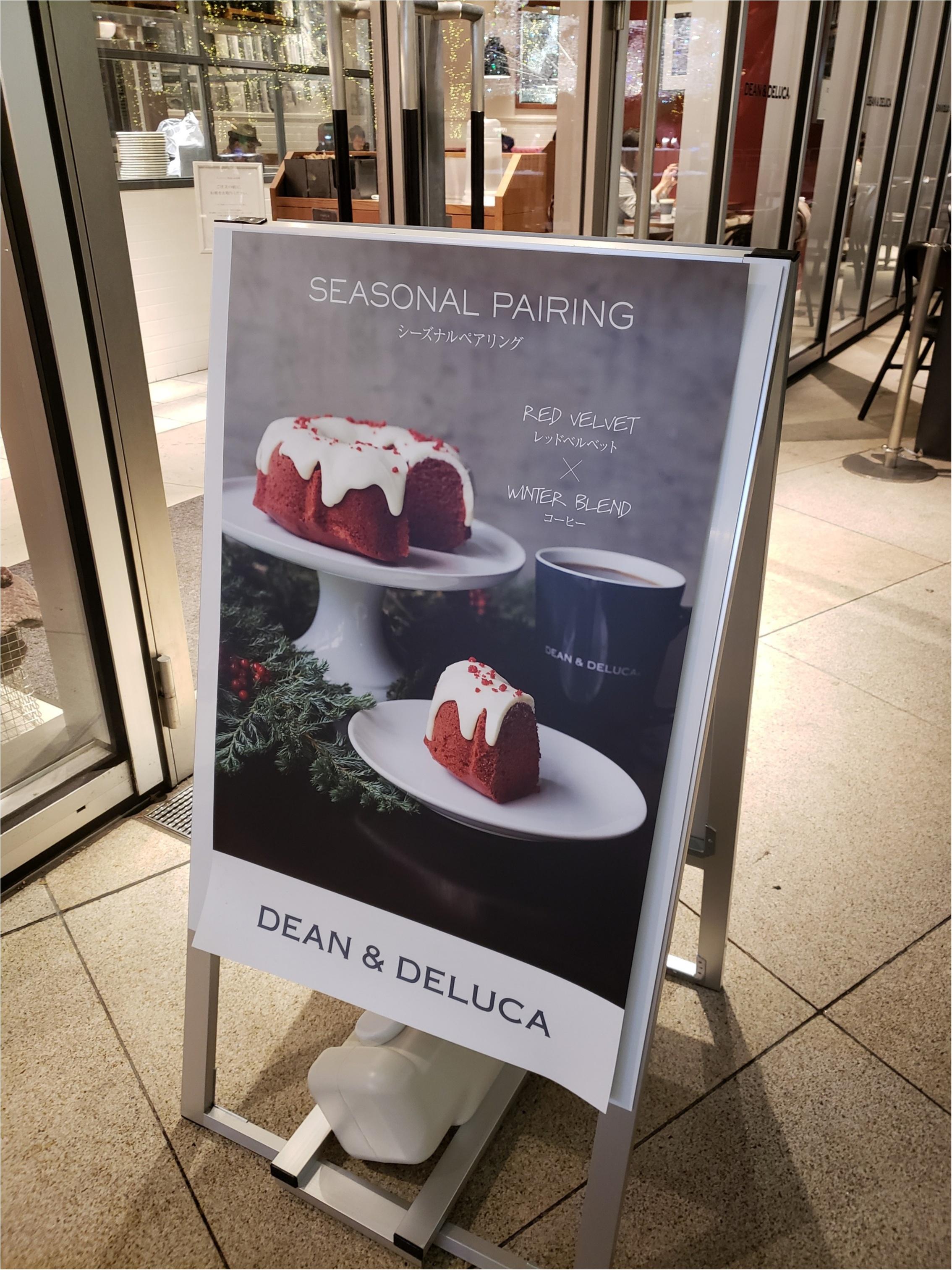 【DEAN&DELUCA】真っ赤なかわいいホリデーケーキ♡_1