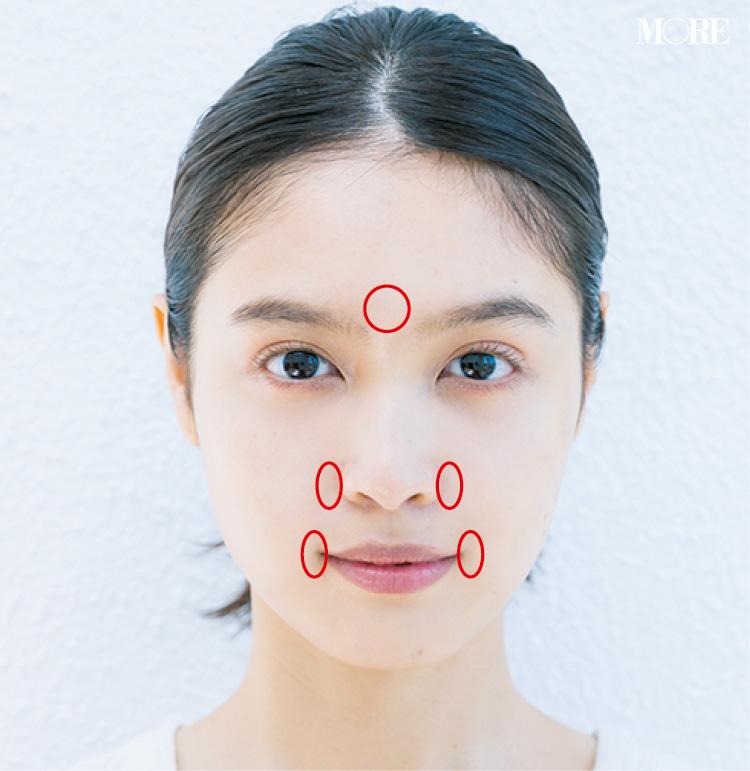 スキンケアの順番とおすすめアイテム特集 - 洗顔のやり方や化粧水の塗り方など、美プロ発のテクニックまとめ_6