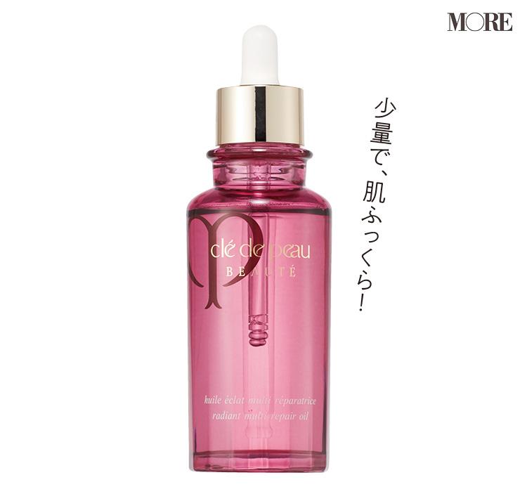 宇垣美里さんの美の秘密、公開♡ ふっくら美肌のカギは『クレ・ド・ポー・ボーテ』のオイル美容液。『オバジ』『クラランス』も_2