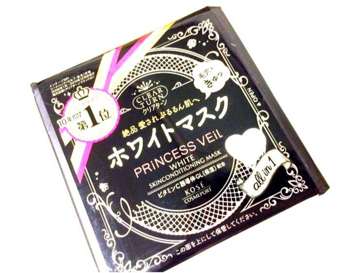 コスメのアウトレット【celule】で購入!プチプラコスメがさらにプライスダウン?!_2