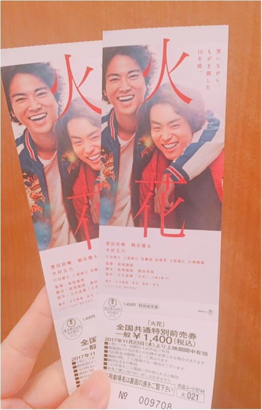 恵比寿にて【CINEMA HALLOWEEN PARTY 】produce by 東京ガールズコレクション★_7