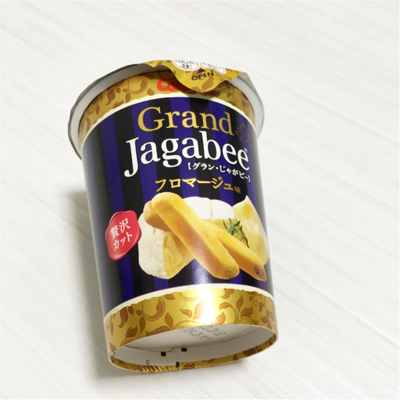 《 新発売 》濃厚チーズが美味しい ♡ Grand Jagabeeのフロマージュ味 ♡_1